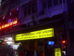 Bangkok: Wer braucht schon eine Alterskontrolle beim Alkoholausschank?
