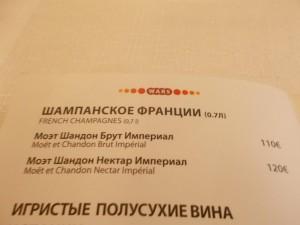 Gepfefferte Preise im polnischen Speisewagen